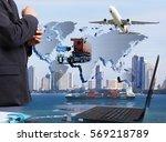 business of worldwide cargo... | Shutterstock . vector #569218789