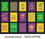 mardi gras vector hand... | Shutterstock .eps vector #569219998