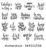happy valentine's day... | Shutterstock .eps vector #569221558
