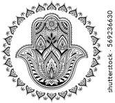 vector indian hamsa hand symbol.... | Shutterstock .eps vector #569236630