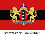 flag of amsterdam is the... | Shutterstock . vector #569238094