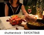 romantic dinner  | Shutterstock . vector #569247868