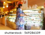 picture blurred  for background ... | Shutterstock . vector #569286109