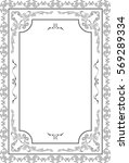 baroque nice page on white   Shutterstock . vector #569289334