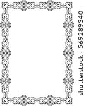 decor fine page isolated on...   Shutterstock . vector #569289340