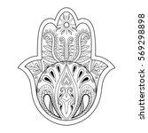 hamsa hand vector illustration. ... | Shutterstock .eps vector #569298898