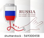 blood donation design made from ... | Shutterstock .eps vector #569300458