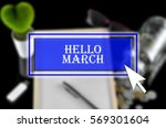 business background with blue... | Shutterstock . vector #569301604