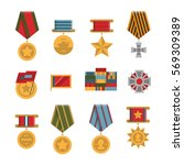 big set of public commemorative ... | Shutterstock .eps vector #569309389