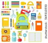 school supplies vector... | Shutterstock .eps vector #569310550