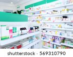 various products on shelves at... | Shutterstock . vector #569310790