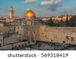 western wall and golden dome of ... | Shutterstock . vector #569318419