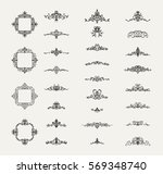 vintage decor elements and... | Shutterstock . vector #569348740