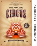 vintage old circus poster with... | Shutterstock .eps vector #569348950