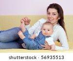 mother's love | Shutterstock . vector #56935513