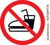 do not eat sign vector | Shutterstock .eps vector #569389978