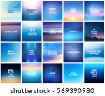big set of 20 square blurred... | Shutterstock .eps vector #569390980