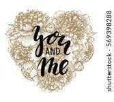 be my valentine hand drawn... | Shutterstock .eps vector #569398288