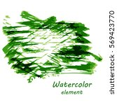 watercolor vector background.... | Shutterstock .eps vector #569423770