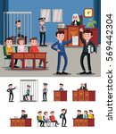 law system flat composition... | Shutterstock .eps vector #569442304