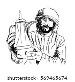 old style hand drawn arabic man ... | Shutterstock .eps vector #569465674