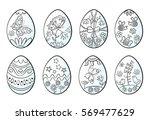 set of decorative easter eggs.... | Shutterstock .eps vector #569477629