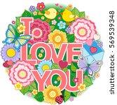 round vector shape greeting... | Shutterstock .eps vector #569539348