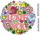 round vector shape greeting... | Shutterstock .eps vector #569539354