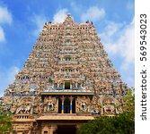 menakshi temple  madurai  tamil ... | Shutterstock . vector #569543023
