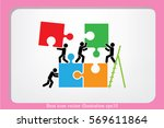 puzzle and people icon vector... | Shutterstock .eps vector #569611864