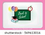 back to school icon vector... | Shutterstock .eps vector #569613016