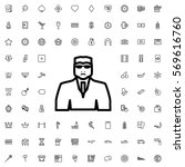 security guy icon illustration... | Shutterstock .eps vector #569616760