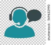 soft blue operator message... | Shutterstock .eps vector #569632990
