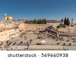 a view of temple mount in the... | Shutterstock . vector #569660938