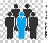 staff icon. vector illustration ... | Shutterstock .eps vector #569664253