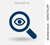 eye vector illustration | Shutterstock .eps vector #569675149