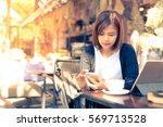 asian business girl working... | Shutterstock . vector #569713528