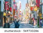 tokyo  japan    2016 nov 17   ... | Shutterstock . vector #569733286
