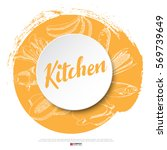 food hand draw poster ...   Shutterstock .eps vector #569739649
