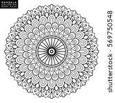 flower mandala. vintage... | Shutterstock .eps vector #569750548