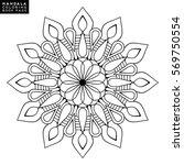 flower mandala. vintage... | Shutterstock .eps vector #569750554