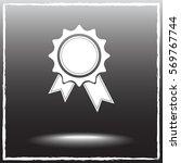 award sign icon  vector... | Shutterstock .eps vector #569767744