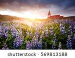 great view of vikurkirkja... | Shutterstock . vector #569813188