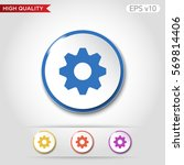 colored icon or button of gear... | Shutterstock .eps vector #569814406