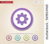 colored icon or button of gear... | Shutterstock .eps vector #569814460