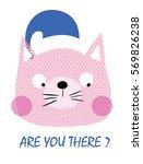 bear | Shutterstock .eps vector #569826238