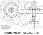 mechanical engineering drawings.... | Shutterstock .eps vector #569863210