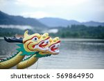 dragon head on the dragon boat. | Shutterstock . vector #569864950