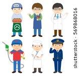 occupation set man 03 | Shutterstock .eps vector #569868016
