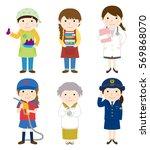 occupation set woman 03 | Shutterstock .eps vector #569868070